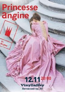 Princesse Angine / Санкт-Петербург / 12.11.2017 @ Санкт-Петербург | Россия
