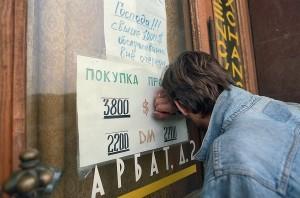 """""""Обзор 1998 года"""" / «Малиновый Пиджак» / 01.07.2016"""