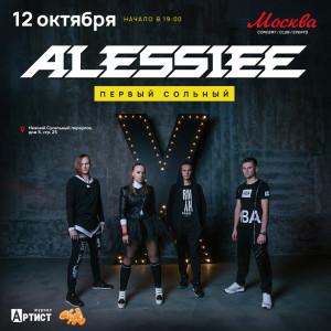 Alessiee / Москва / 12.10.2018 @ Клуб Москва | Москва | Россия