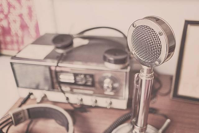 Аудио-архив