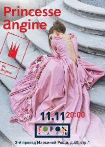 Princesse Angine / Москва / 11.11.2017 @ Москва | Россия