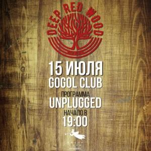 Deep Red Wood / Москва / 15.07.2017 @ Москва