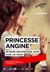 Princesse Angine / Москва / 29.07.2018 @ 16 тонн   Москва   Россия