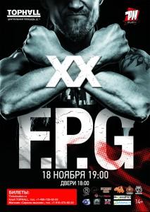 F.P.G / Зеленоград / 18.11.2018 @ TOPHALL   Зеленоград   Москва   Россия