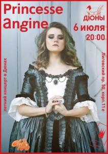 Princesse Angine / Санкт-Петербург / 06.07.2017 @ Санкт-Петербург