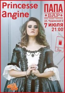 Princesse Angine / Великий Новгород / 07.07.2017 @ Великий Новгород