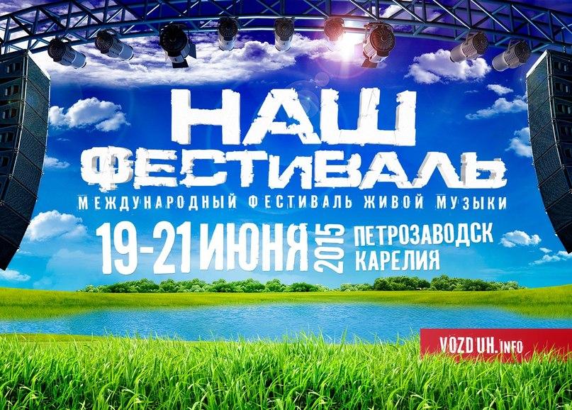 Концерты - Официальный сайт группы СЛОТ