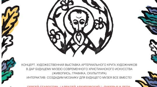 vezhlivyj-otkaz-moskva-22-01-1900_event_img