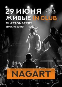 Nagart / Москва / 29.06.2018 @ Glastonberry   Москва   Россия